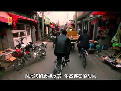 beijing - National Geographic:Lost In China-With The Hutchens Brothers Director by NGC, released in 2008 6 episodes in total (silk road, three gorges dam, ice city, go...