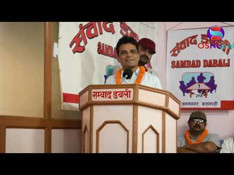 (प्रवाह  विमोचन समारोह सम्पन्न ll Santosh Shrestha - Duration: 10 minutes.)