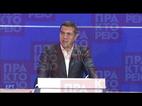 Α.Τσίπρας:Να καταλάβουν οι γείτονές μας ότι οι σχέσεις οικοδομούνται με αμοιβαίο σεβασμό και διάλογο