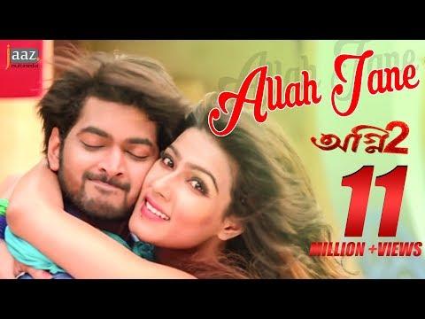 Allah Jaane  | Mahiya Mahi | Om | Akassh | Nakash Aziz | Lemis | Agnee 2 Bengali Film 2015