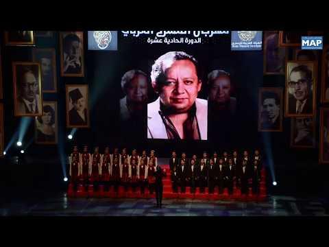 اختتام مهرجان المسرح العربي بتتويج الاعمال الفائزة
