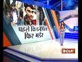 Bihar: Property dealers abducted son Raunak found murdered in Patna - Video