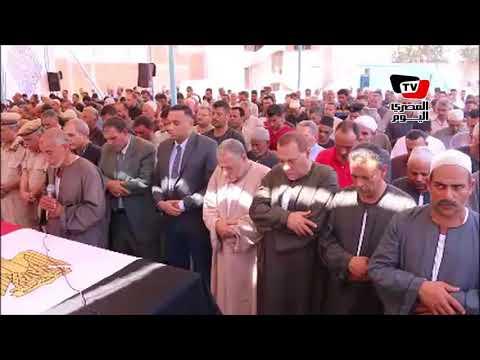 جنازة عسكرية لشهيد حادث العريش الإرهابي النقيب عصام يونس بمسقط رأسه بالمنوفية