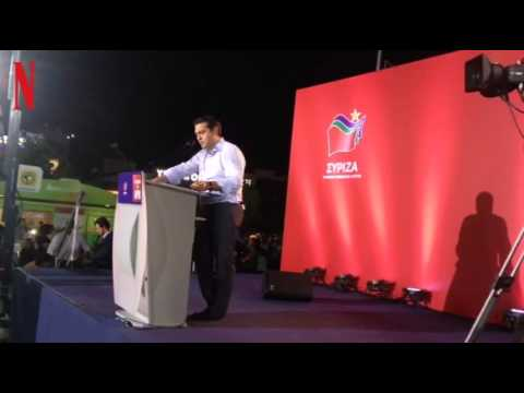 Ο Αλ. Τσίπρας στην προεκλογική συγκέντρωση στο Αιγάλεω (UPD)