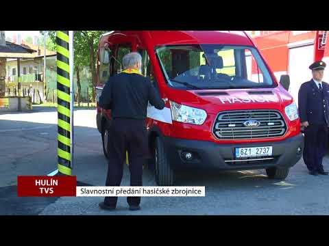 TVS: Hulín - Hasičská zbrojnice