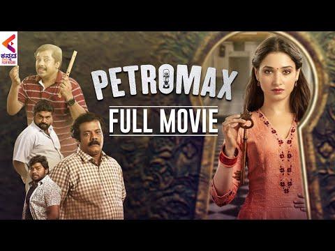 Petromax 2020 Latest Kannada Horror Full Movie 4K   Tamannaah Bhatia   Yogi Babu   Kannada Filmnagar