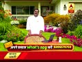 GuruJi With Pawan Sinha: Watch this if you want to know about Rahu, Ketu effects in life - Video