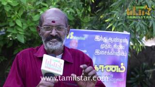Nandu Rajan at Thalakonam Team Interview