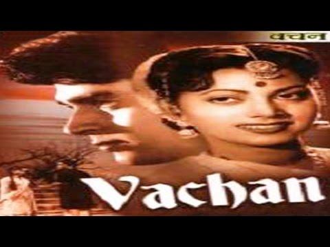 Vachan (1955) वचन Hindi Full Movie   Geeta Bali, Rajendra Kumar   Hindi Classic Movies