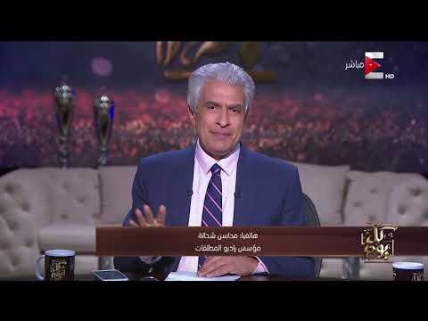 """""""جسر تواصل بينهن وبين المجتمع""""..مؤسسة """"مطلقات راديو"""" تشرح الهدف من إطلاقه"""
