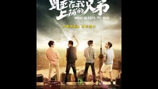 Nonton Ng     I Anh Em Gi     Ng Tr  N   Who Sleeps My Bro T   P 1 Film Subtitle Indonesia Streaming Movie Download