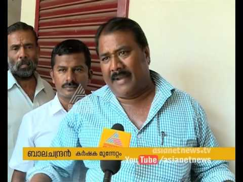 Farmers-protest-in-front-of-supplyco-regional-office-Palakkad