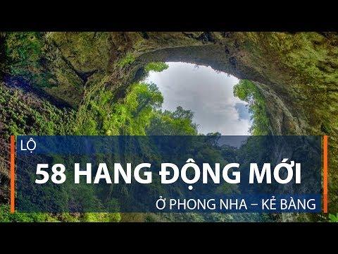 Lộ 58 hang động mới ở Phong Nha – Kẻ Bàng | VTC1 - Thời lượng: 42 giây.