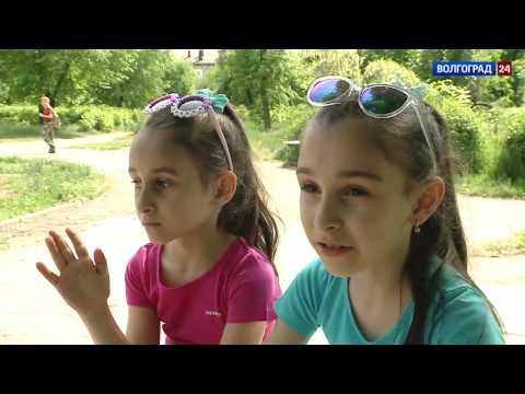 Защита детей. Выпуск от 31.05.2017