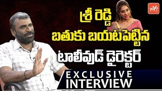 Video Tollywood Director Vinay Babu Counter to Actress Sri Reddy | Tollywood Latest Controversy | YOYO TV MP3, 3GP, MP4, WEBM, AVI, FLV April 2018