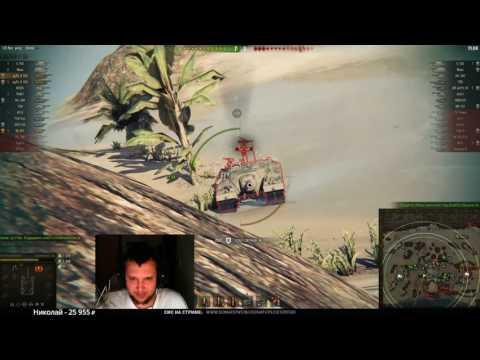Тяжело Бронированная ПТ-САУ Т95 (видео)