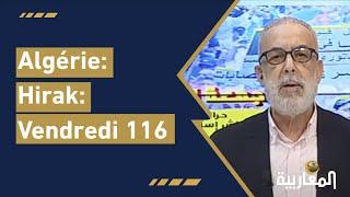 Algérie : Hirak : Vendredi 116