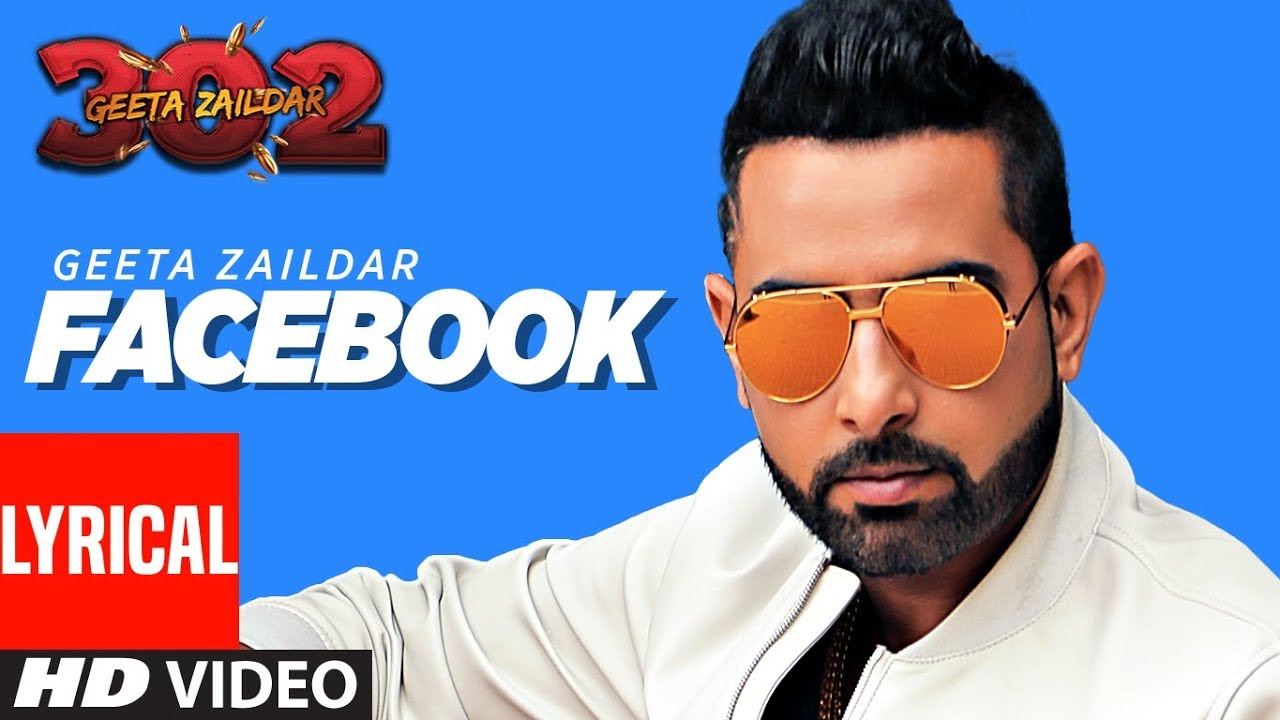 Facebook Mp3 song Download By Geeta Zailder