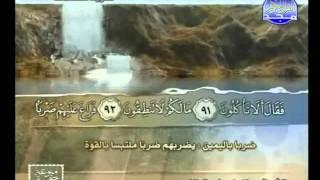 HD الجزء 23 الربعين 3 و 4  : الشيخ  معاذ بن سامي الدلال