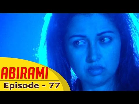 Abirami-feat-Gautami-Epi-77-Tamil-TV-Serial-20-10-2015