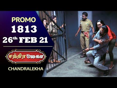 Chandralekha Promo   Episode 1813   Shwetha   Munna   Nagasri   Arun   Shyam