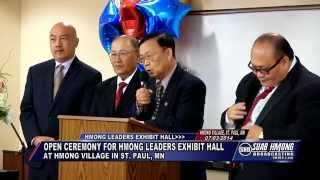 Suab Hmong News:  WaChong Vang given speech at Hmong Leaders Exhibit Hall