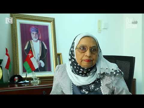 Our Oman: 'HM is a unique leader, we as Omanis are lucky to have him lead us' - Dr. Neela Al Lamki