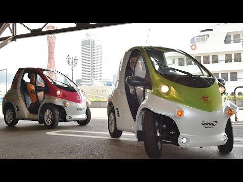 神戸で電気自動車のカーシェアリング実証実験始まる