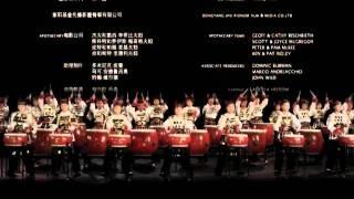 Nonton The Dragon Pearl 2011 Credits Film Subtitle Indonesia Streaming Movie Download