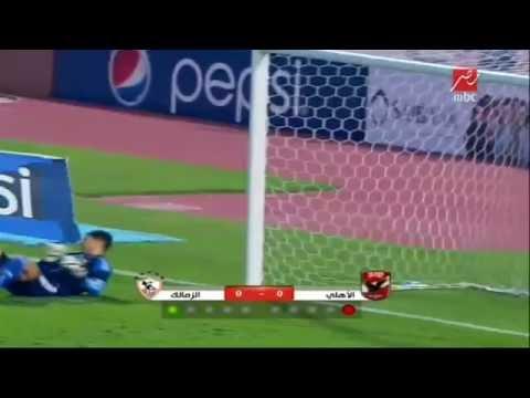 أهداف مباراة الأهلي والزمالك 0-0 (5-4) كأس السوبر المصري