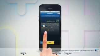 לאומי קארד - ארנק דיגיטלי YouTube video