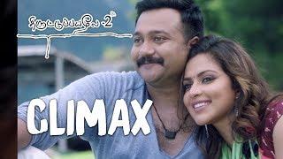 Video Thiruttu Payale 2 - Climax Scene | Prasanna | Simha | Amala Paul MP3, 3GP, MP4, WEBM, AVI, FLV Maret 2018
