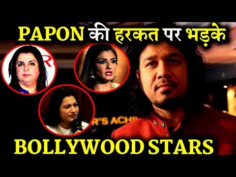 Bollywood Stars Blasted On PAPON After  Watching His Viral Video