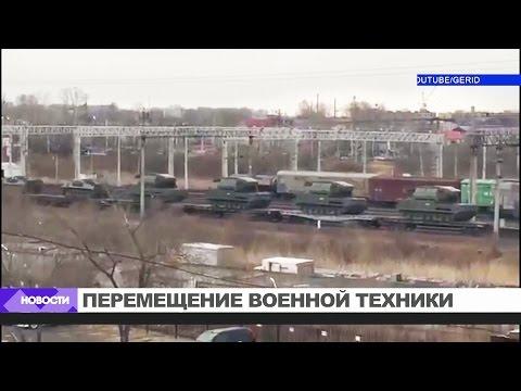 Переброску войск России к границе КНДР назвали \