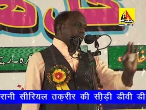 Video Sundar Malegavi -ALL INDIA MUSHAIRA, JAGANPUR FAIZABAD 2015 download in MP3, 3GP, MP4, WEBM, AVI, FLV January 2017