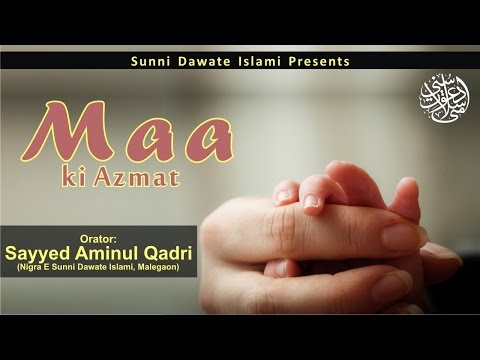 Video Every Son and Daughter must watch this Heart touching speech Maa Ki Azmat by Sayyed Aminul Qadri download in MP3, 3GP, MP4, WEBM, AVI, FLV January 2017