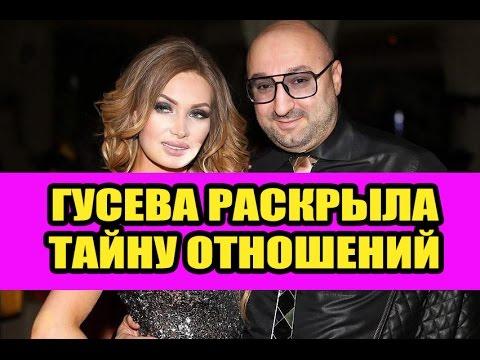 Дом 2 новости 13 января 2017 (13.01.2017) Раньше на 6 дней (видео)