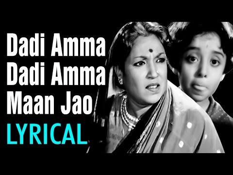 Dadi Amma Dadi Amma Maan Jao - Gharana (1961)