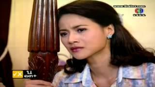 Dongta Sawan Episode 11 - Thai Drama