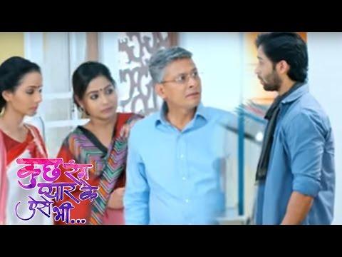 Kuch Rang Pyar Ke Aise Bhi | Dev BECOMES Ghar Jama