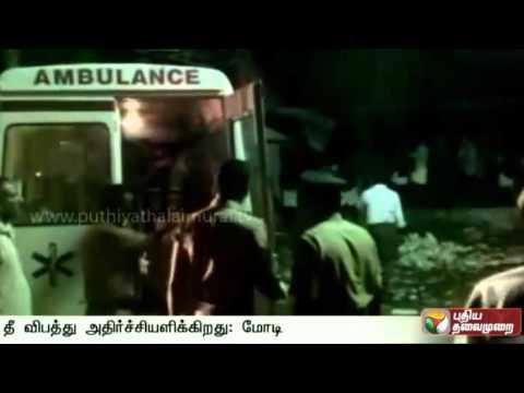 Prime-Minister-Modi-to-visit-Kerala-temple-fire-site
