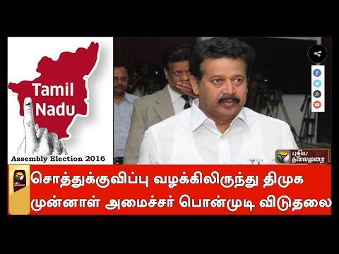 Former-DMK-minister-Ponmudi-and-his-wife-acquitted-in-the-disproportionate-assets-case