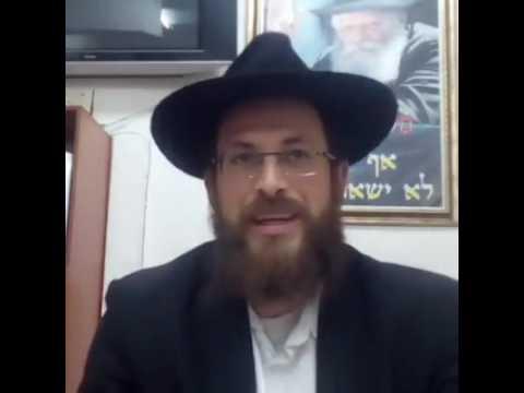 הרב אריק לוזון ד&#039 כסלו תשעז