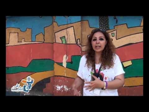 مهرجان فنون الشارع - Masterpeace