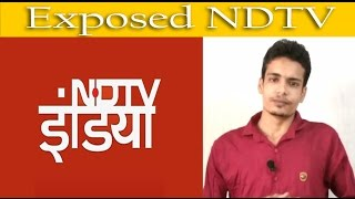 Ndtv banned for one day.website : http://humhaidesi.comVisit our fb page :-  https://goo.gl/dOh2Q7follow in twitter  :-  https://twitter.com/humhdesi