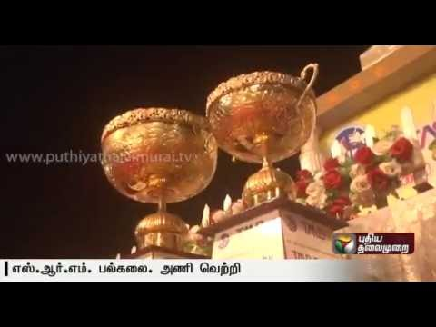 SRM-wins-25th-Volleyball-Tournament-in-Mens-category-in-Thoothukudi