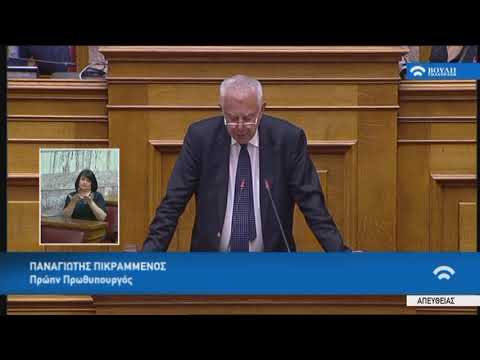 """Π.Πικραμμένος (Πρώην Πρωθυπ.)(Συζήτηση επί του πορίσματος για την υπόθεση """"NOVARTIS"""")(18/05/2018)"""
