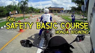 9. CBR500R  - เรียนSafety Basic Course By Honda BigWing [อุดรธานี]