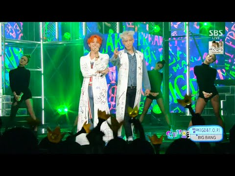 Video BIGBANG(GD&T.O.P) - '쩔어(ZUTTER)' 0823 SBS Inkigayo : 'LET'S NOT FALL IN LOVE' NO.1 OF THE WEEK download in MP3, 3GP, MP4, WEBM, AVI, FLV February 2017