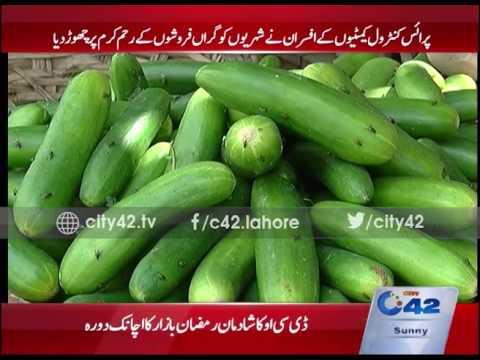 Ramadan around the corner but inflation rising